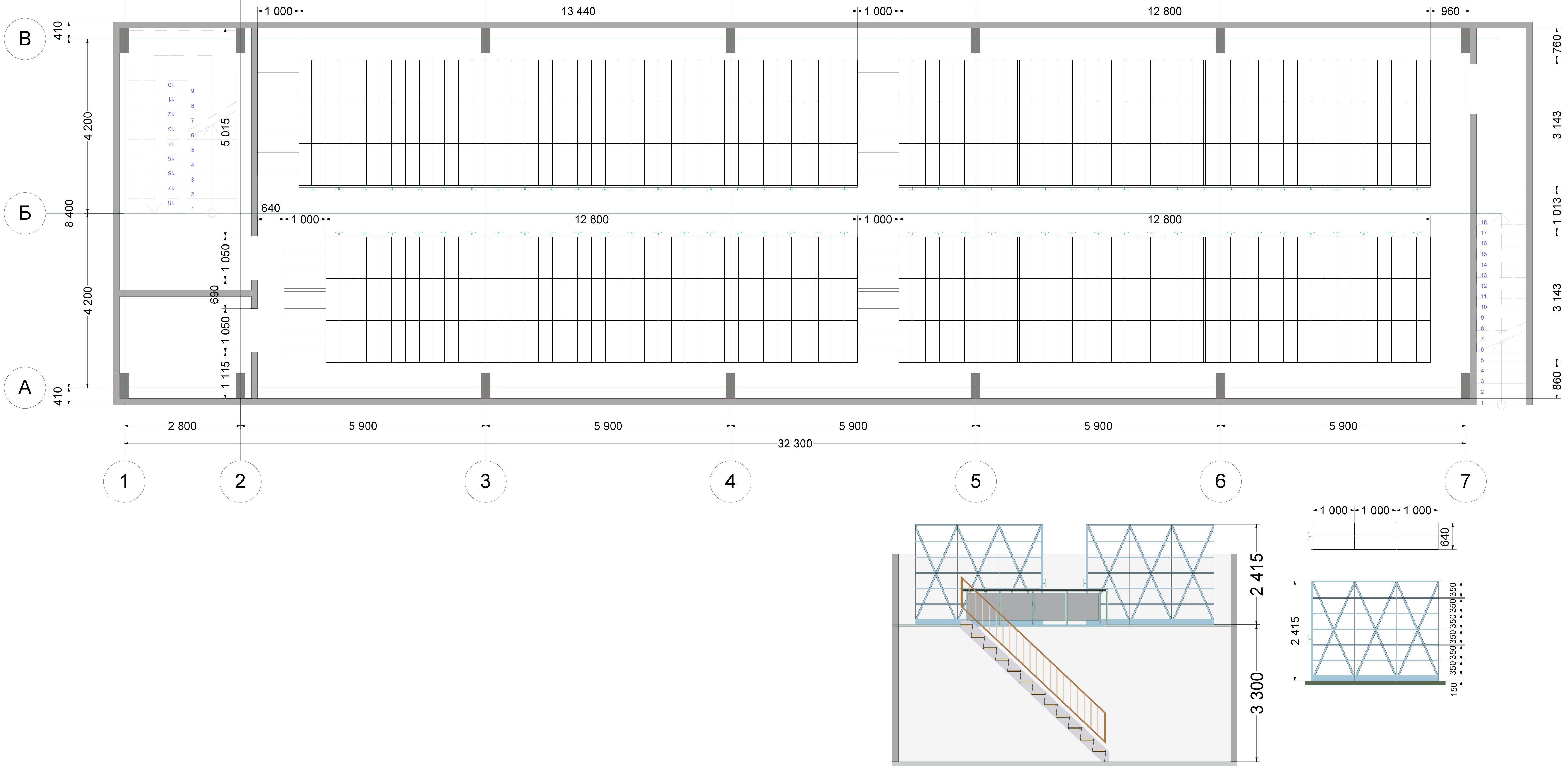 Размещение стеллажей в архиве схема